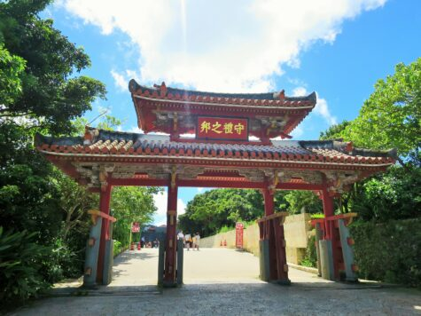 Promoting Okinawa Convention and Visitors Bureau to international audiences